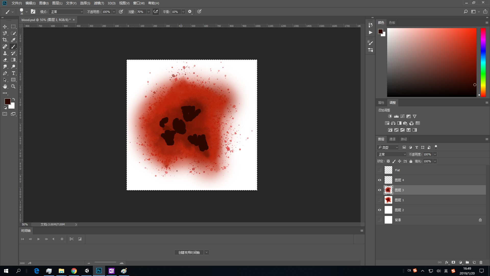 blood_2.png
