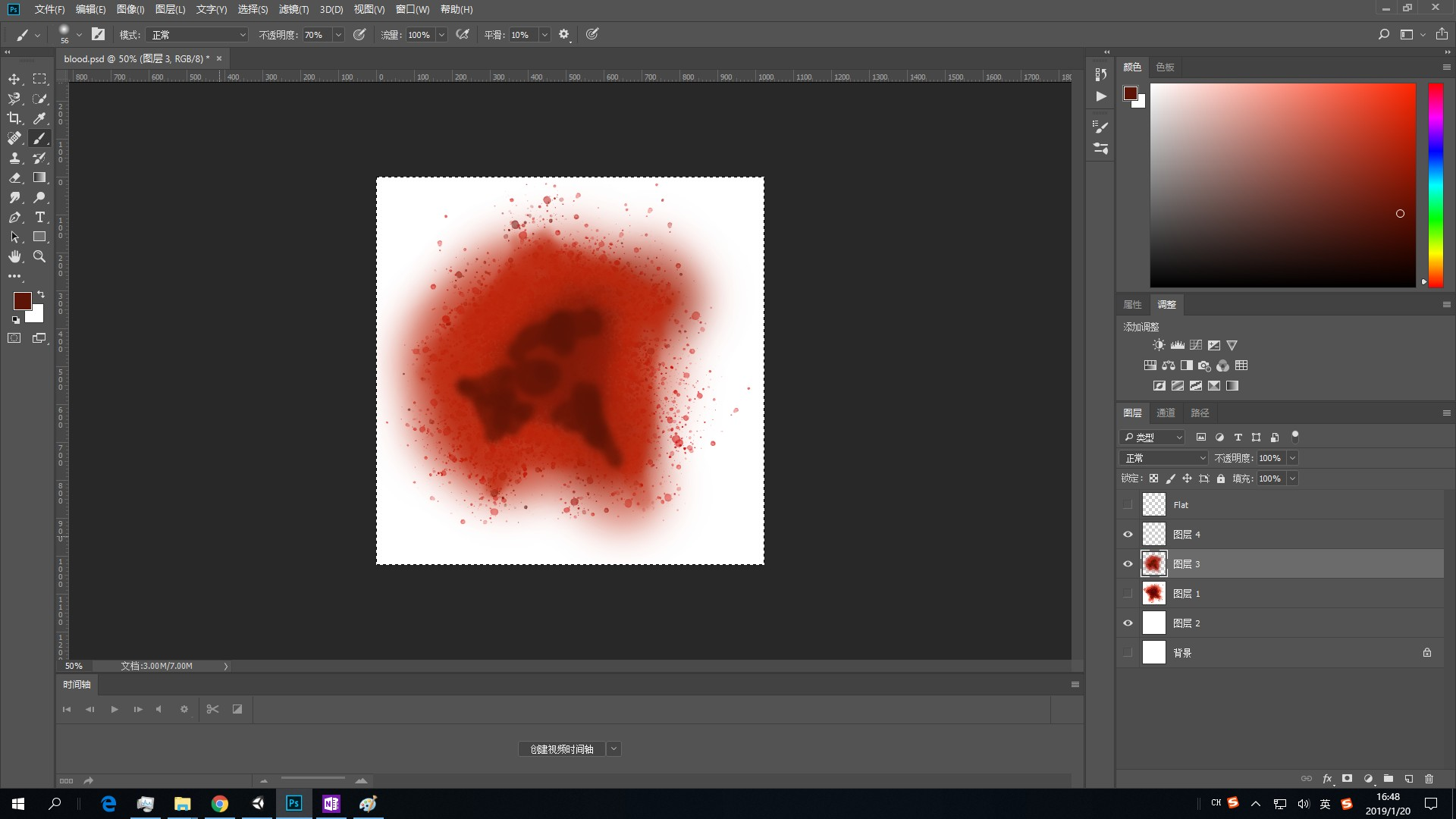 blood_1.png