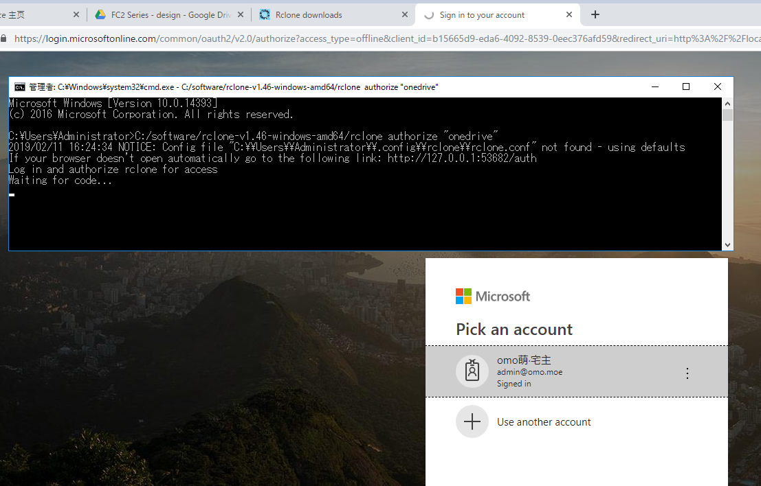rclone authorize onedrive.png